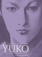 cfbd0117-yuko