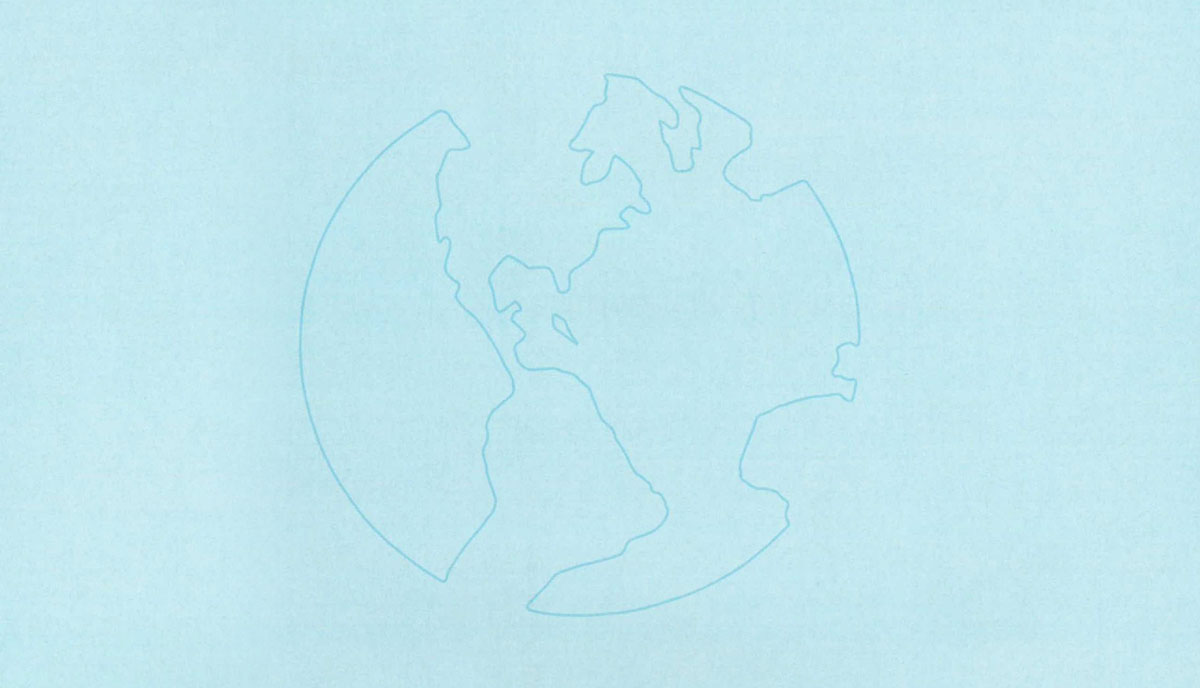 Planetary Logo